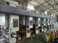浙江温州出售2台850二手凹印机电议或面议