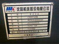 出售沈阳6193B车床加工长度4米
