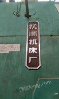 广东东莞转让抚顺插床1.25米插床