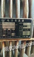 其它变压器出售