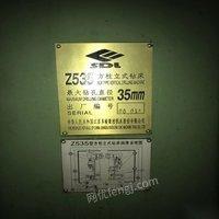 安徽芜湖常州35立式台钻出售