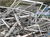 湖南長期大量回收廢鋁!