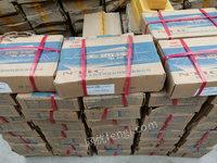 高价收购回收各种国产和进口(焊条,焊丝,焊剂,焊带)