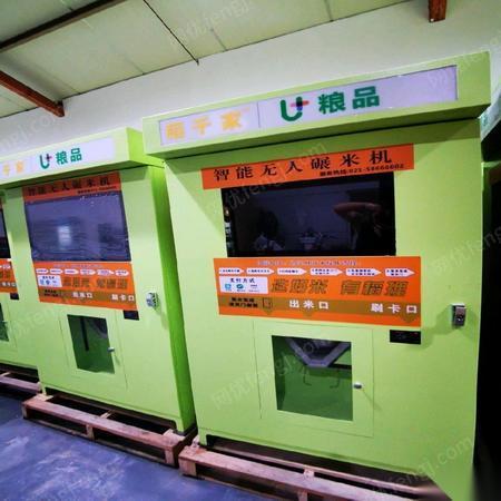 粮食加工设备回收