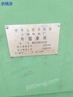 出售M1332B、M1432B上海外圆磨