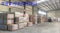 重庆回收工厂处理焊条焊丝回收一切闲置焊材