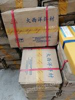 四川成都出售111吨废合金钢111元