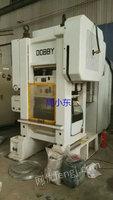 陕西西安出售2台DOBBY高速冲床50吨