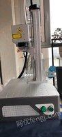 北京朝阳区九成新激光打标机 出售