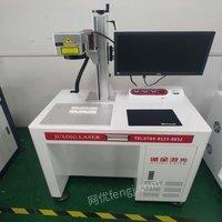 广东东莞二手20瓦光纤激光打标机镭雕机出售
