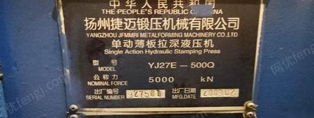 二手焊接设备价格