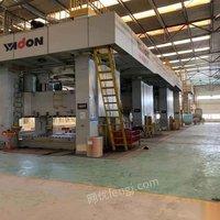 湖北襄阳扬锻800吨400吨闭式双点两台 出售