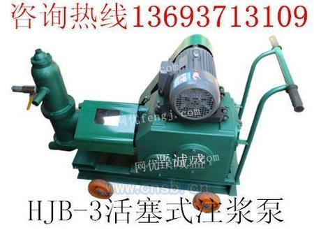 专业制造灰浆泵单双缸活塞式压浆机