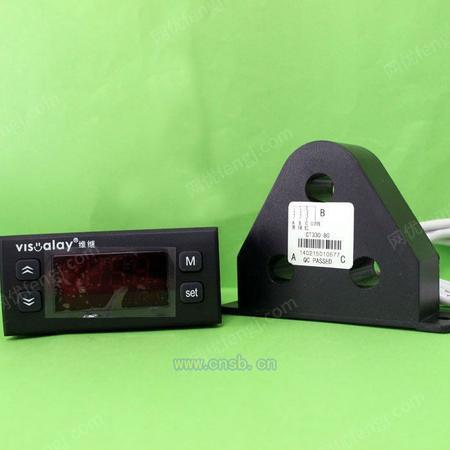 维继数字式热继电器VJ9100