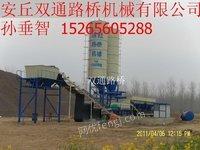江苏600优质改良土搅拌站设备