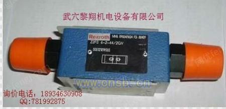 S6A0.0/ R9004228