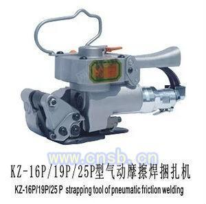 KZ16P捆扎机
