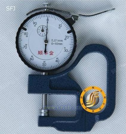 指针测厚仪百分测厚规薄膜测厚度仪