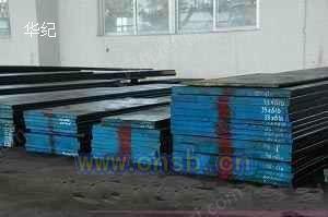 K110钢材