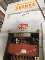 广东长期出售二手压砖机