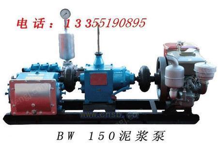 泥浆泵四川泥浆泵厂家BW320