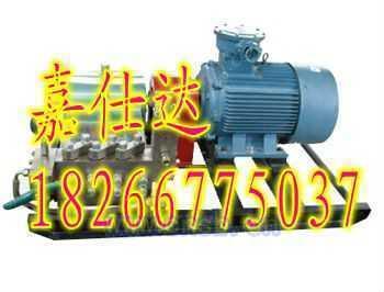 BRW40/20乳化液泵