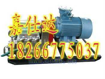 BRW80/20乳化液泵