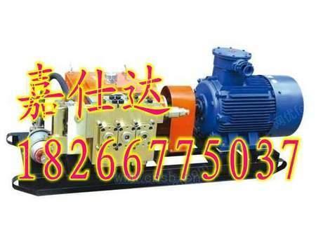 BRW125/31.5乳化液泵厂