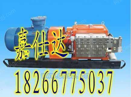 BRW125乳化液泵配件