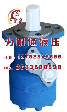 液压马达结构