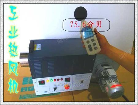 豐騰威工業熱風機/熱風機/