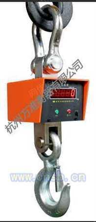 大吊秤,鐵殼吊秤,OCS-T2,