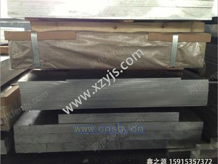 7005铝板厂家直销,广东700