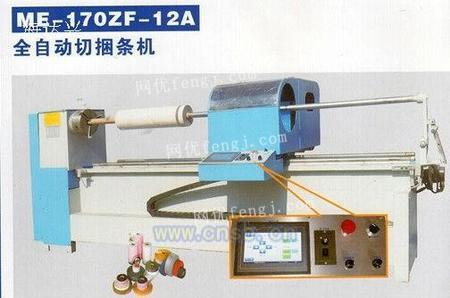 苏州厂家直销自动直斜纹切捆条机