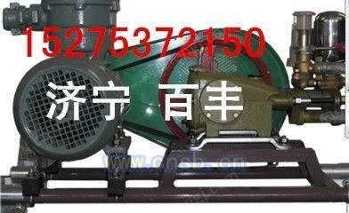 BH-40\2.5阻化剂喷射泵