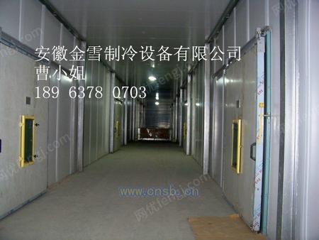供应合肥茶叶保鲜库及制冷设备零售