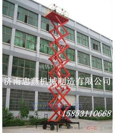 忠燕牌SJY0.3-8升降机