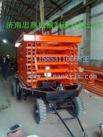 升降机中秋节大促销济南忠燕机械厂