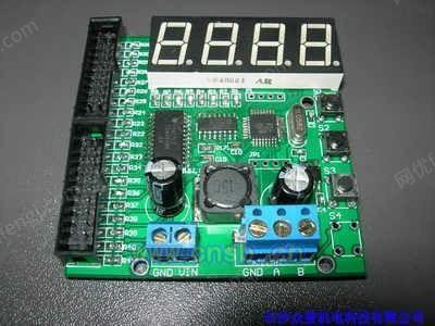 出售電流檢測板 多通道電流檢測板