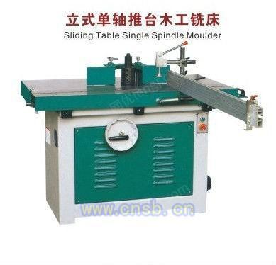 供应立式单轴推台木工铣床