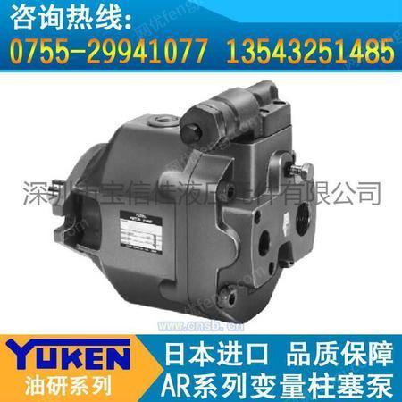 现货供应油研AR16系列液压油泵