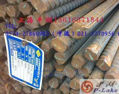 供应上海耐高温纸标牌