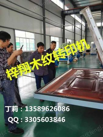 新款不銹鋼門木紋轉印機