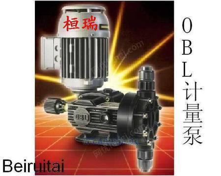 出售意大利OBL固化劑泵