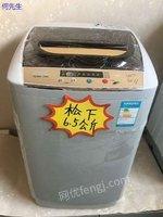 出售冰箱洗衣机,桌椅等旧货,基本全新!