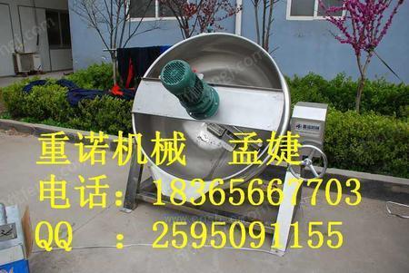 出售火鍋底料炒鍋,燃氣夾層鍋