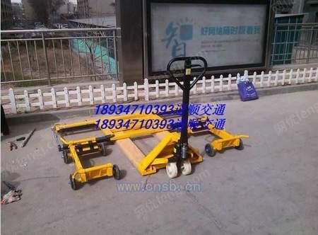 液压移车器  手动移车器供应商机