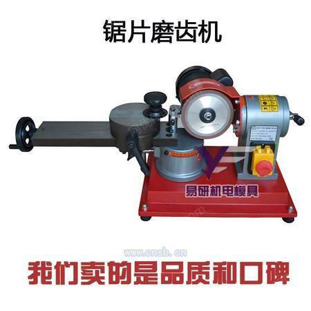 圆锯片磨刀机合金锯片磨齿机