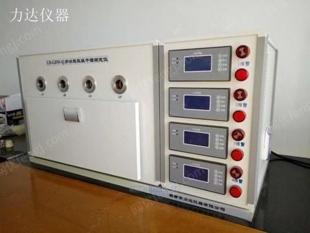 多功能低溫干餾測定儀LD-GDW