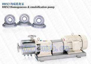 DHX3均质乳化泵